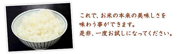 https://takahashi-seimaiten.jp/files/libs/18/201410091706497390.jpg