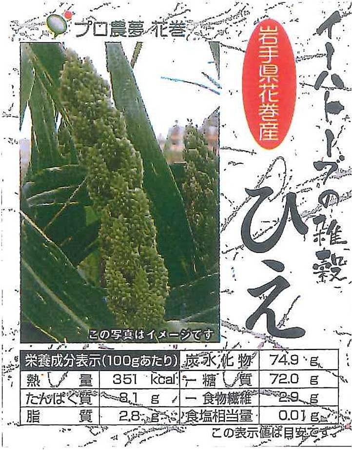 https://takahashi-seimaiten.jp/files/libs/26/201702241614467190.jpg