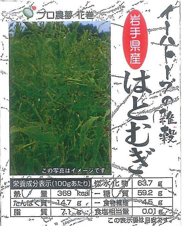 https://takahashi-seimaiten.jp/files/libs/27/201702241615235108.jpg