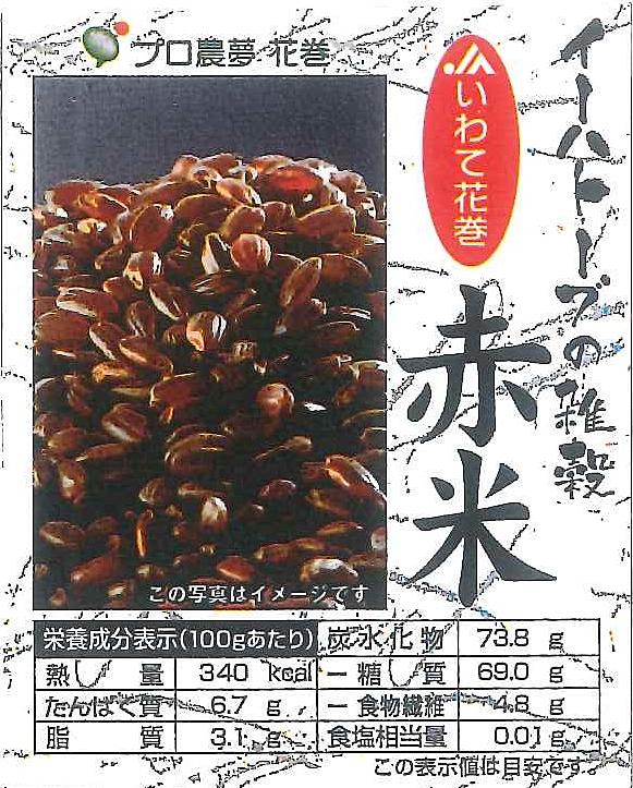 https://takahashi-seimaiten.jp/files/libs/9/201410091629571389.png